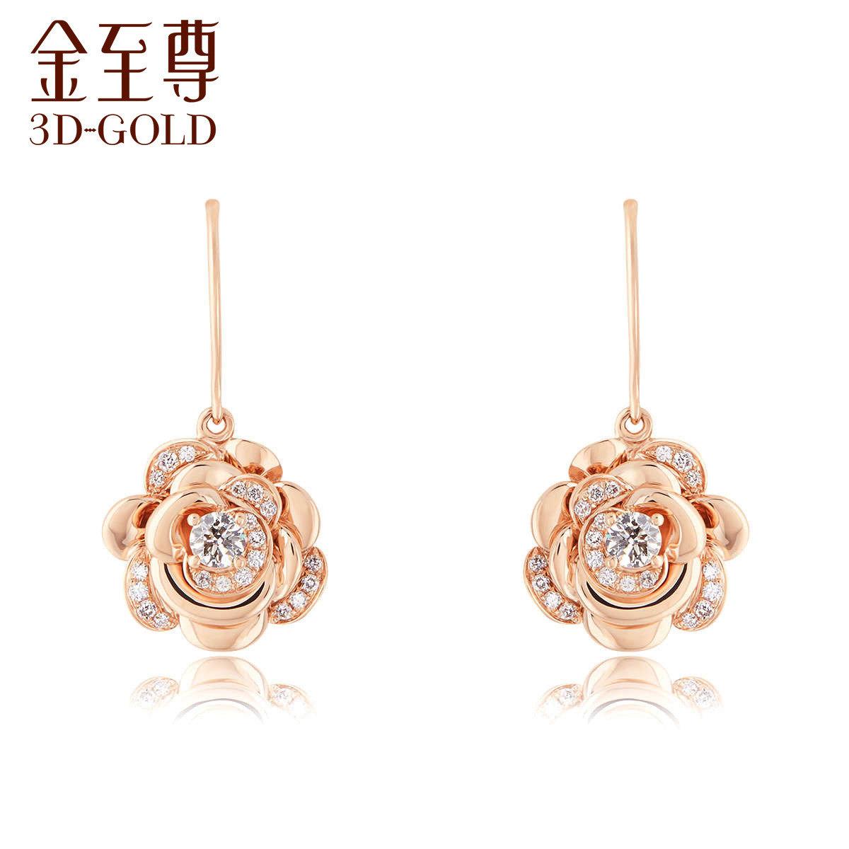 花魅系列 18K/750金(紅色)鑲鑽石耳環