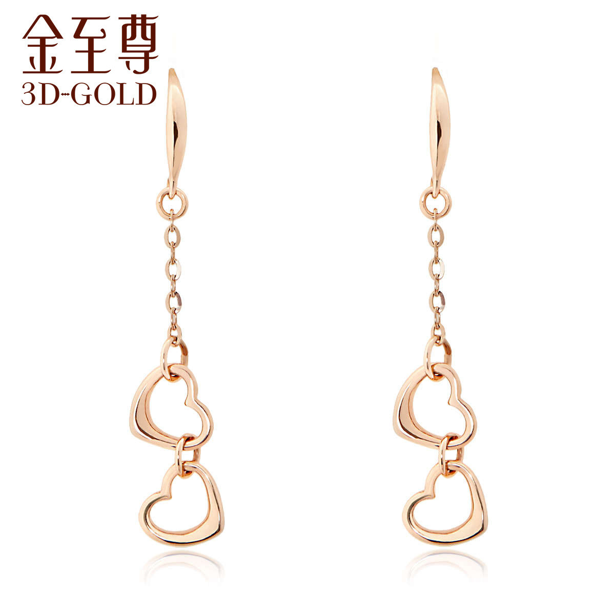 18K/750金(紅色)耳環