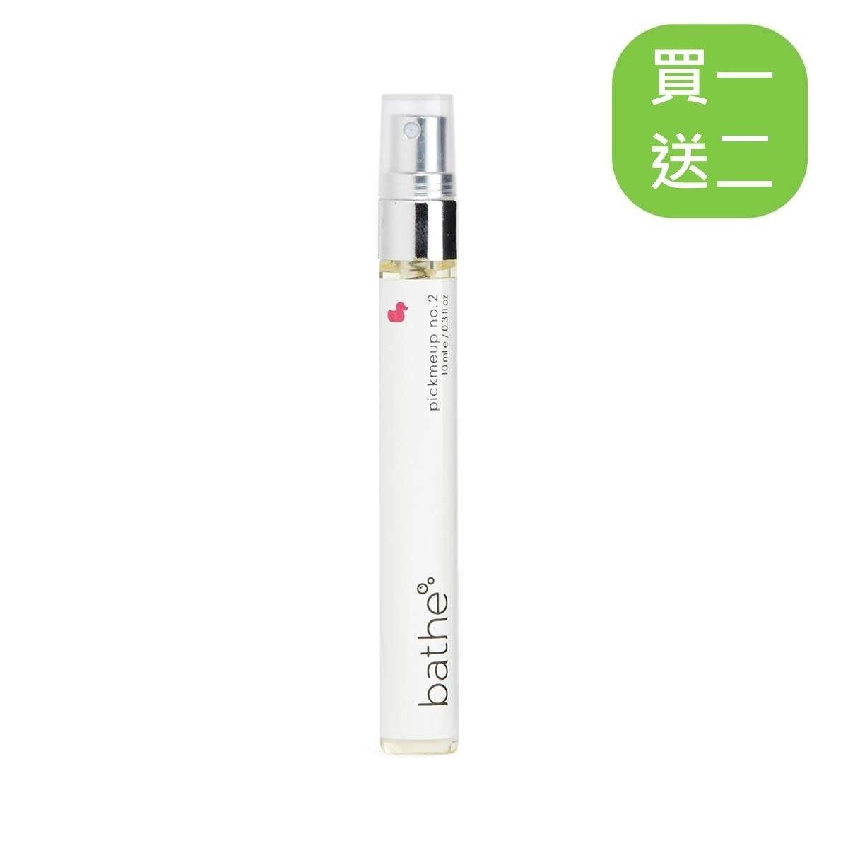 【買一送二】女士香水No.2 (桃 + 綠茶) (10毫升)