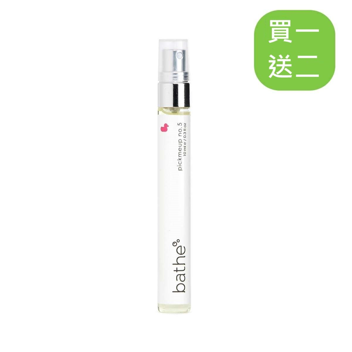 【買一送二】女士香水No.5 (金銀花 + 紫羅蘭)(10毫升)