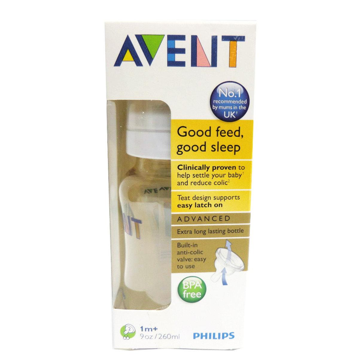 Avent 嬰兒奶瓶 (9安士/260毫升容量)