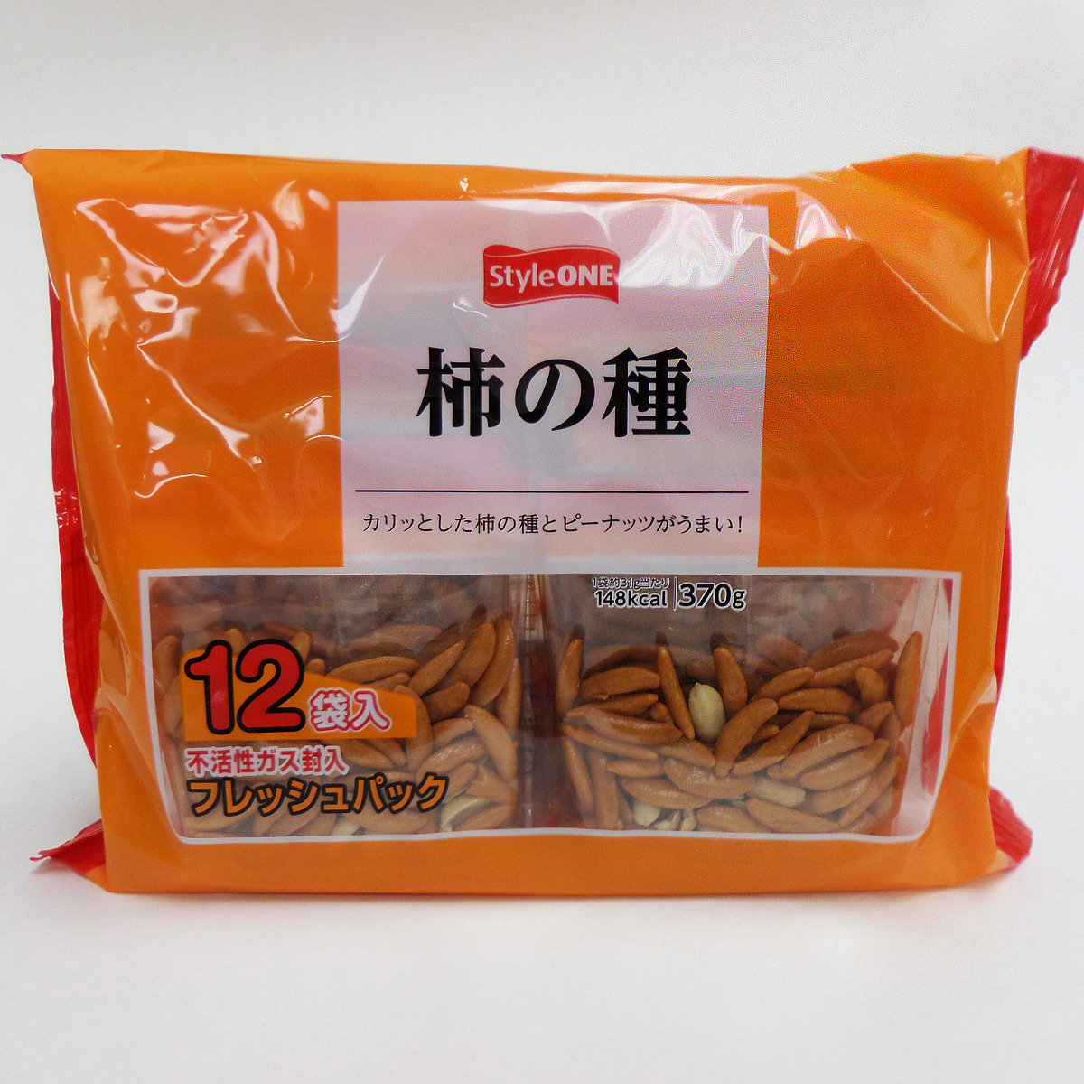 Style One 柿之種米菓