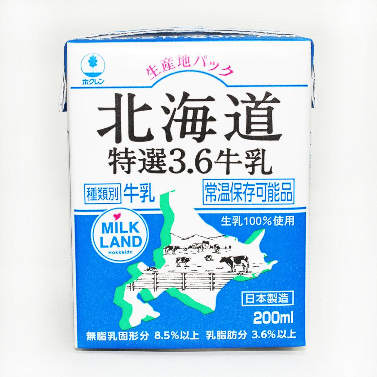 北海道特選3.6牛乳 200毫升