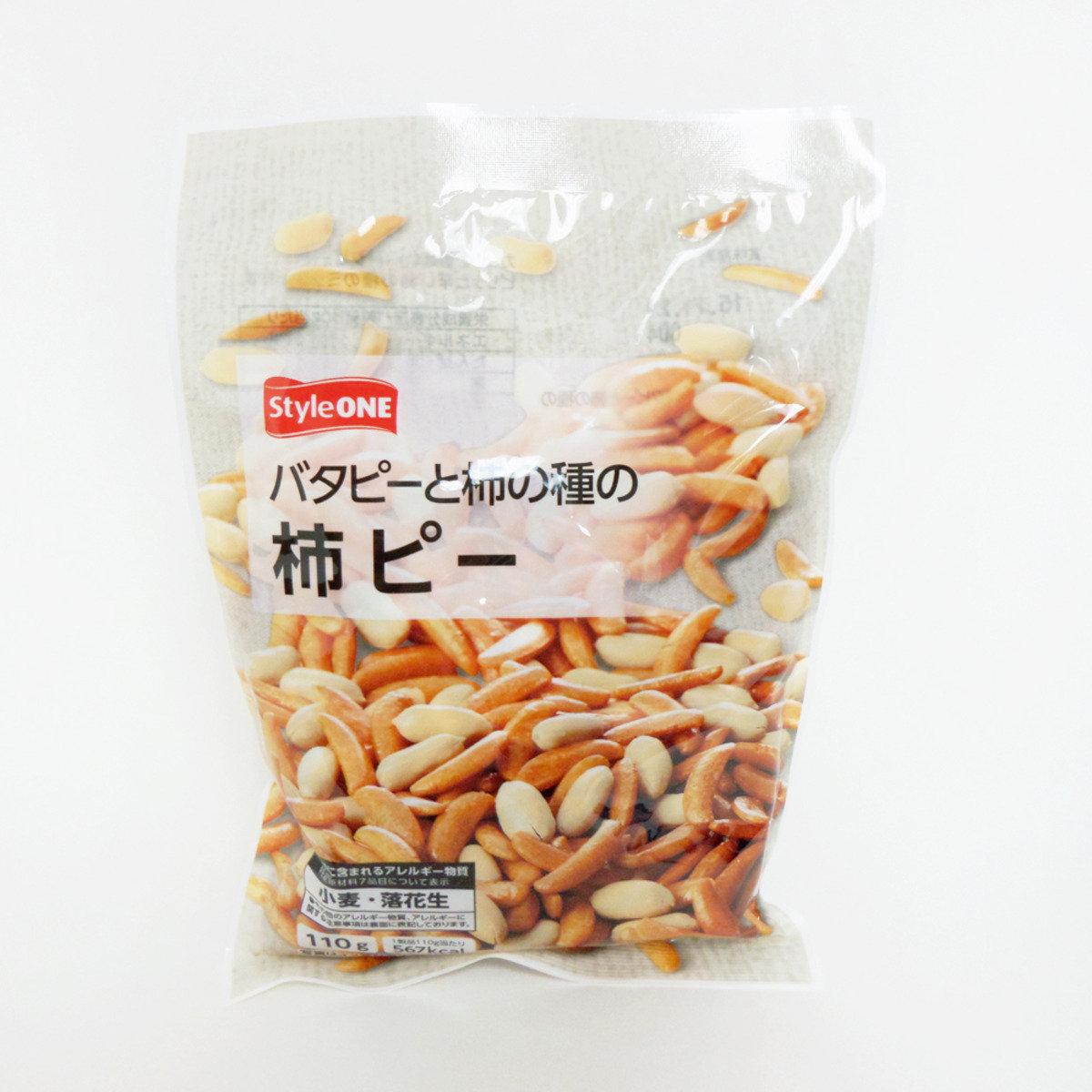 Style One 柿之種米菓+花生