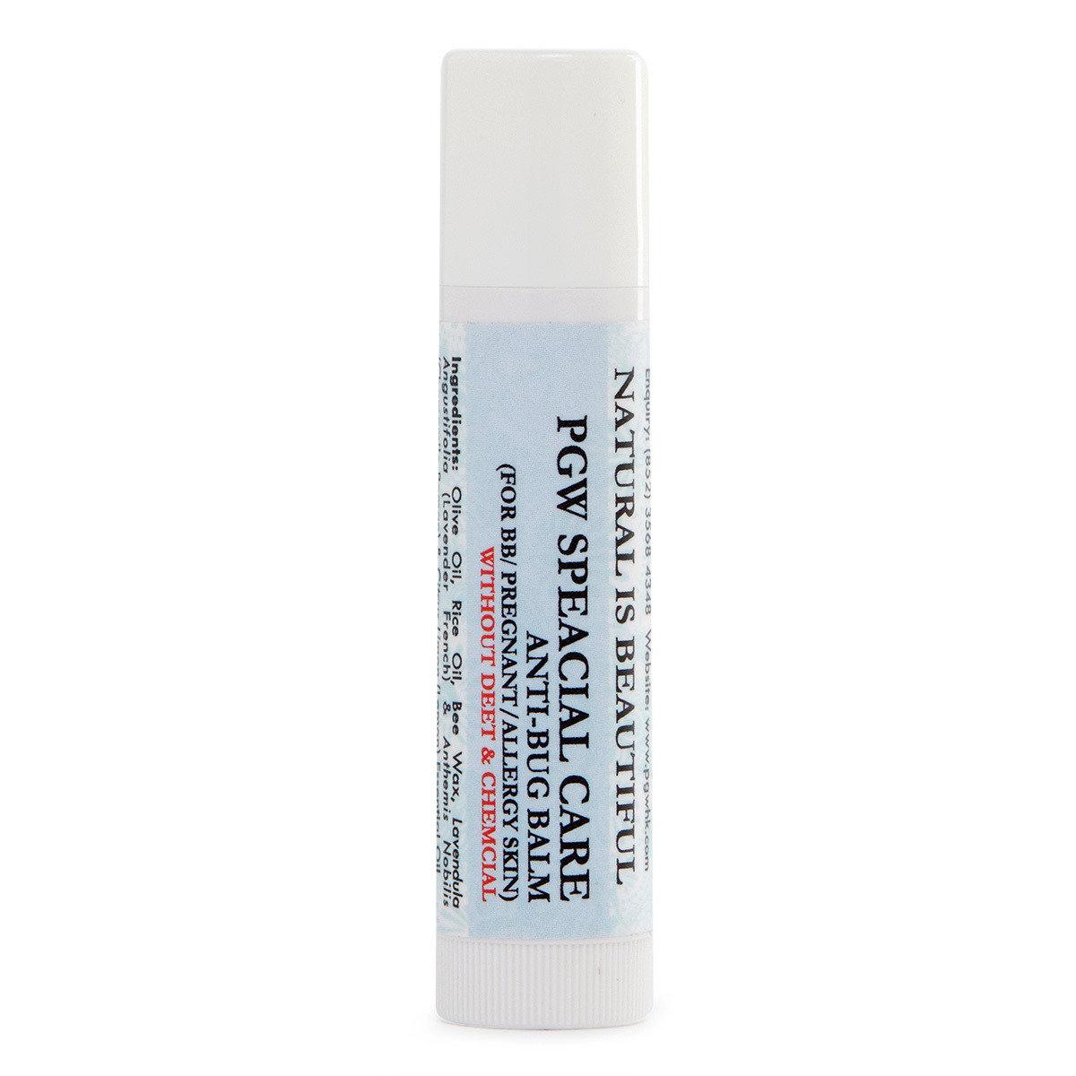 驅蚊膏(嬰兒、孕婦及過敏皮膚適用配方)