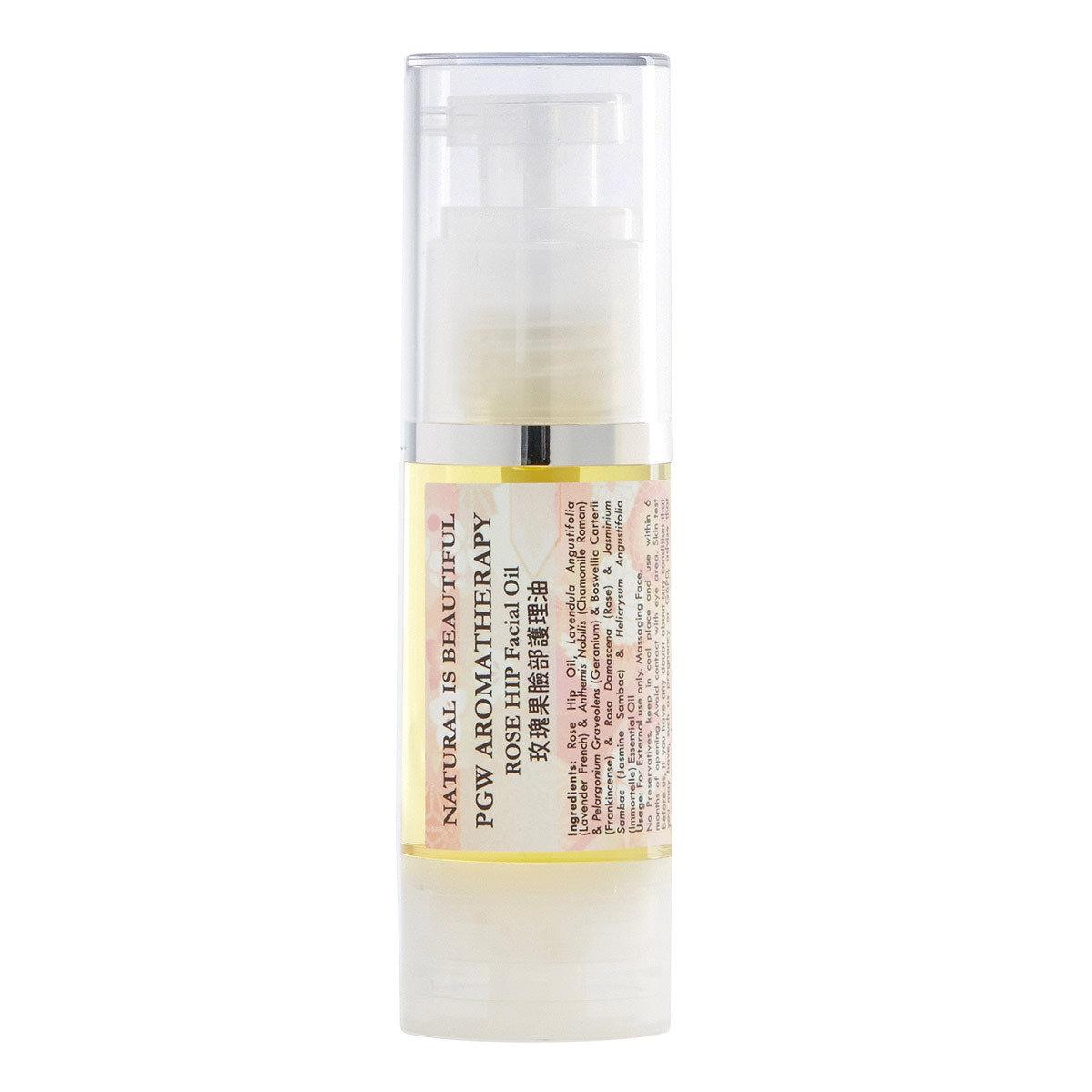 玫瑰果臉部護理油(標準裝)
