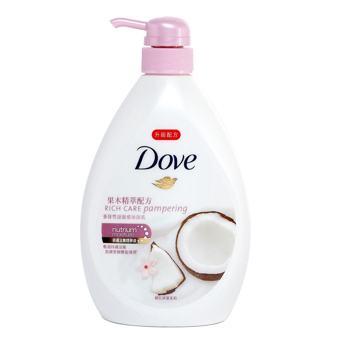 豐盈寵愛沐浴乳 - 椰乳與蔓茉莉