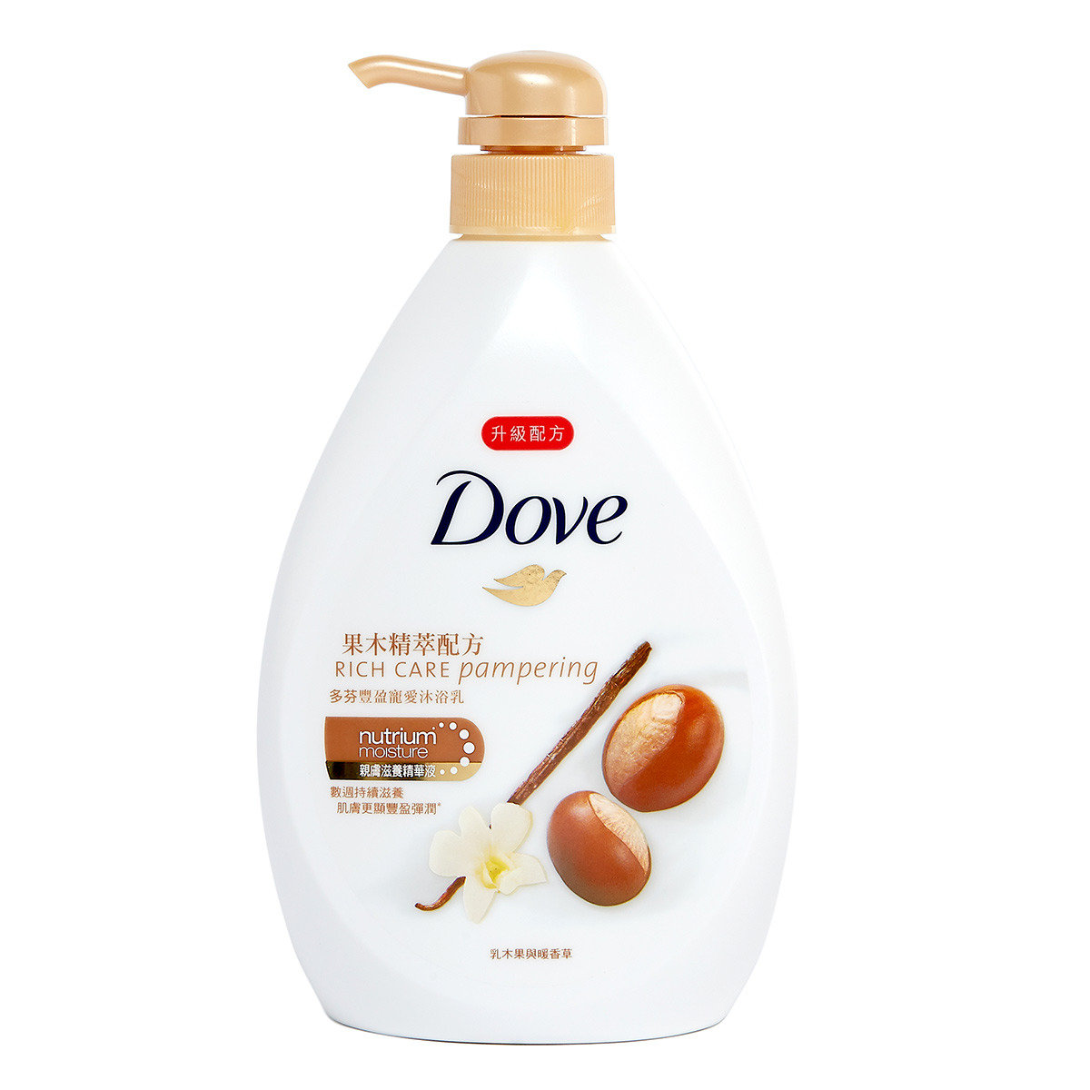 豐盈寵愛沐浴乳 - 乳木果與暖香草
