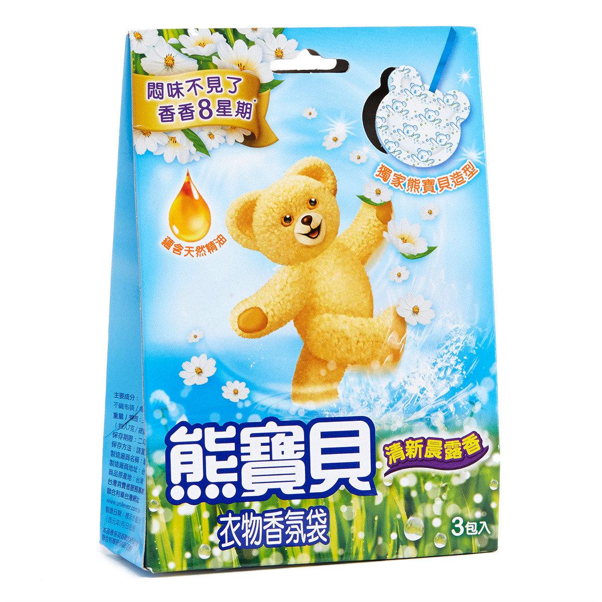 熊寶貝衣物香氛袋清新晨露香