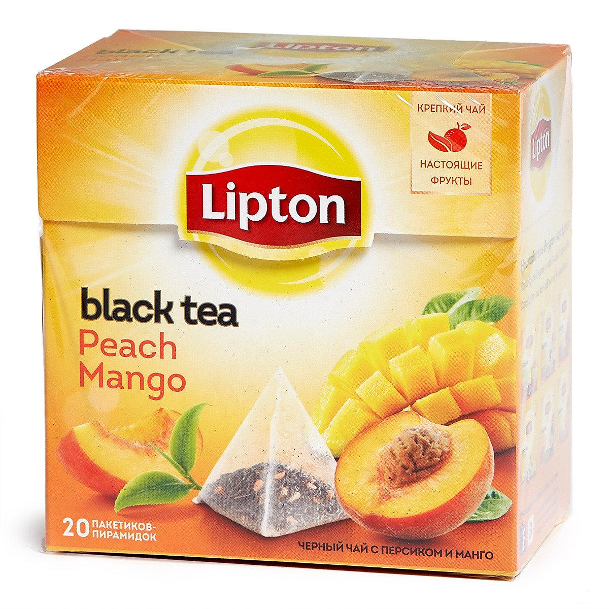 香桃芒果茶