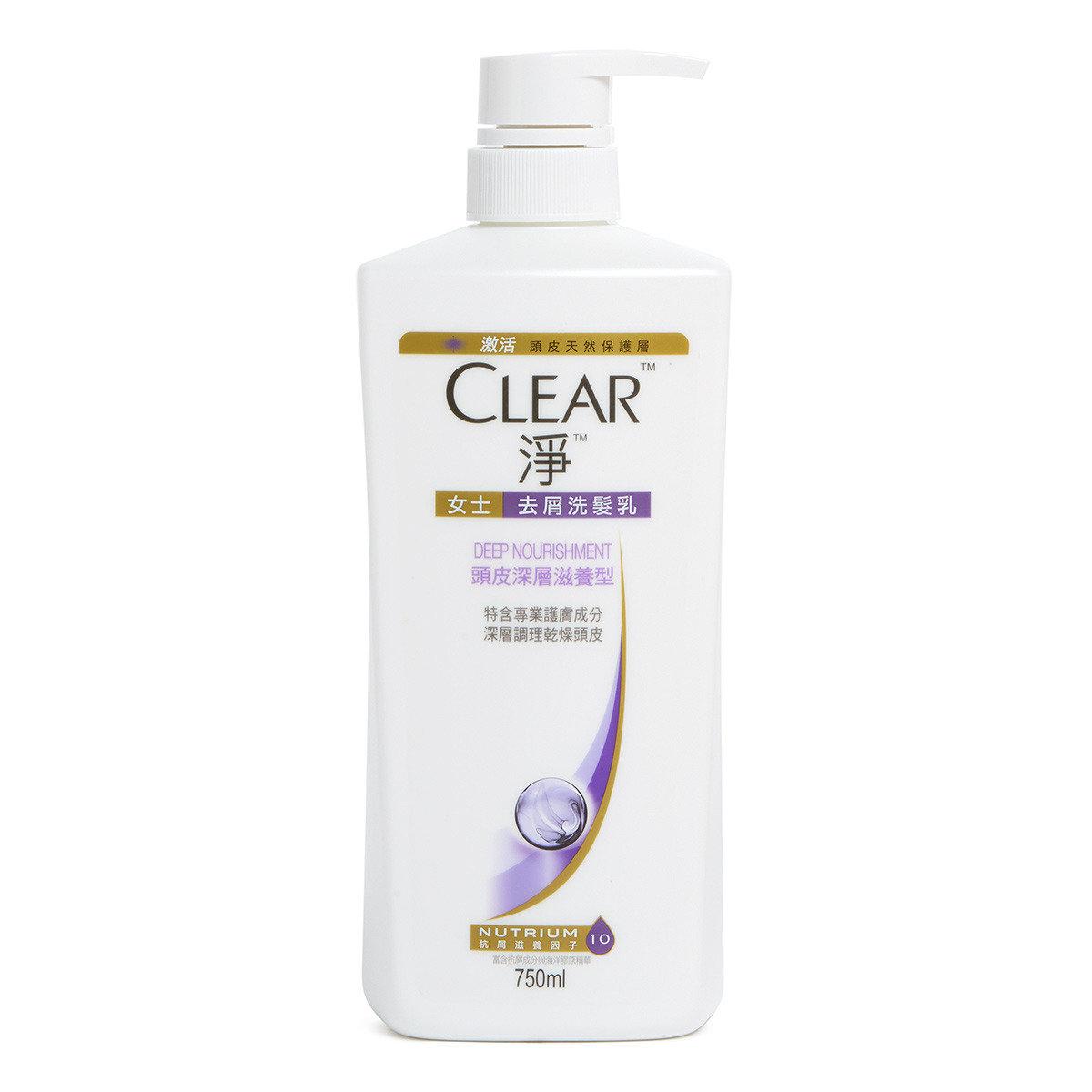 CLEAR 淨 頭皮深層滋養型去屑洗髮乳 (750毫升)