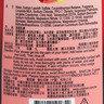 LUX 精油香氛沐浴乳嫵媚迷香 1公升