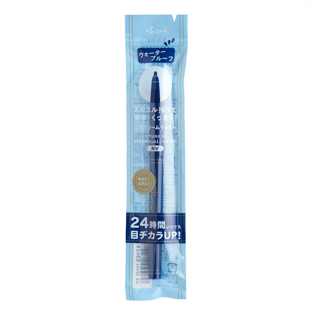 柔滑防水眼線筆 (限定牛仔藍)