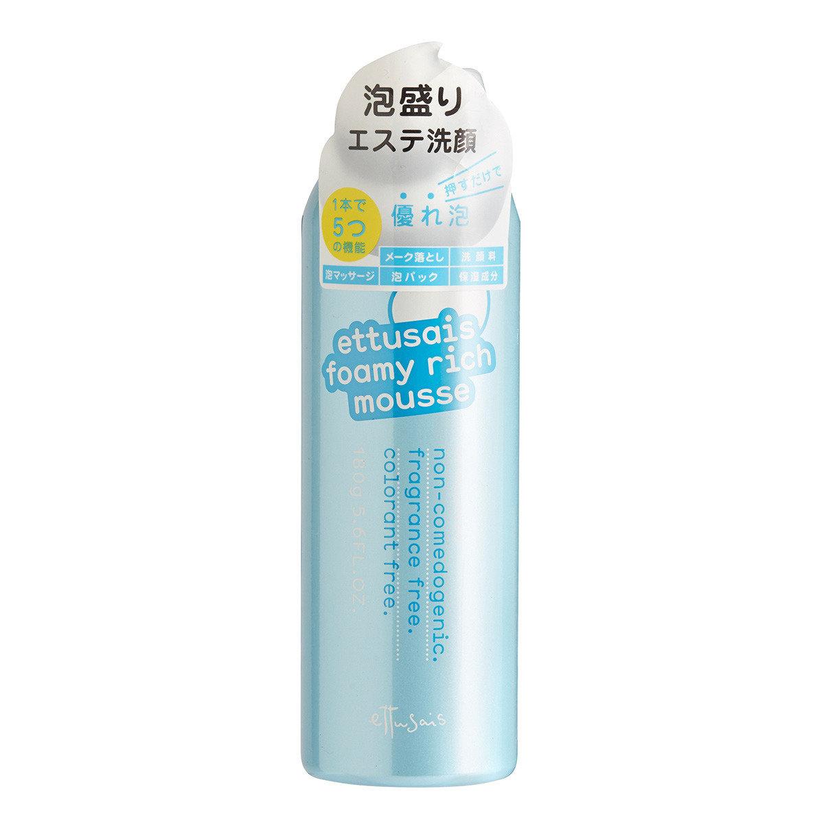 5合1洗顏面膜泡泡