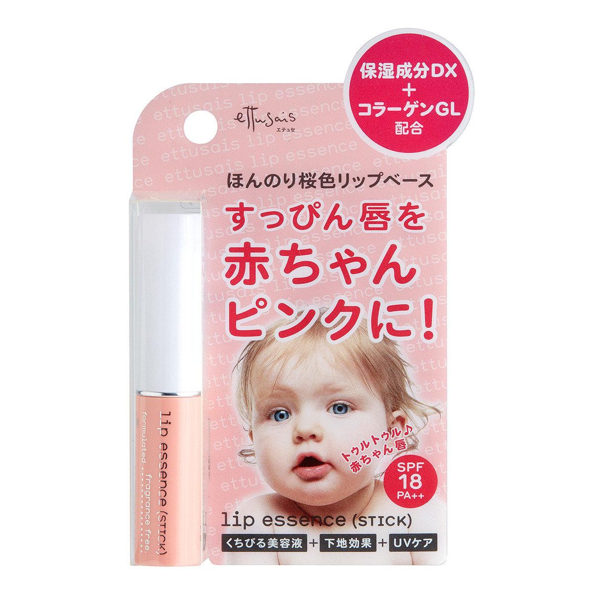 水潤修護唇膏