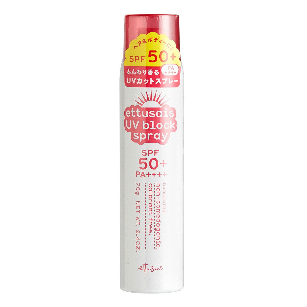 高效防曬噴霧 SPF50+ PA++++
