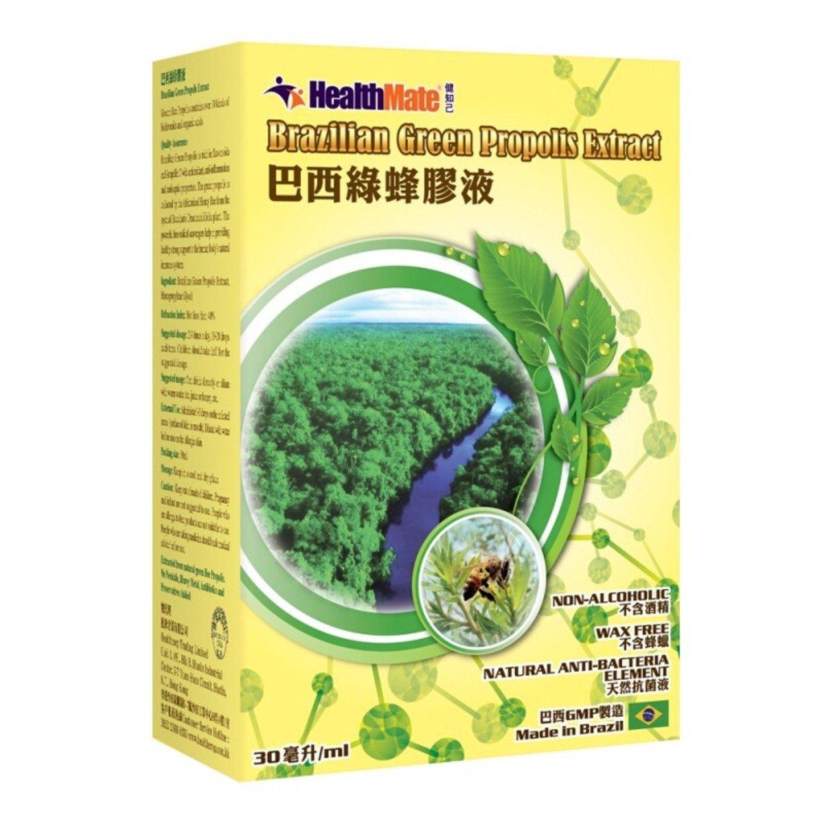 巴西綠蜂膠液