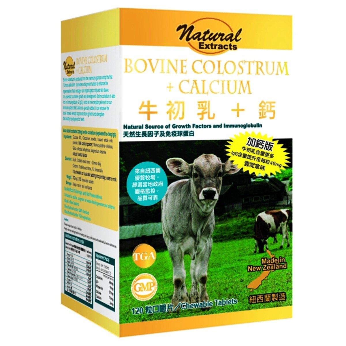牛初乳 + 鈣 (120粒)
