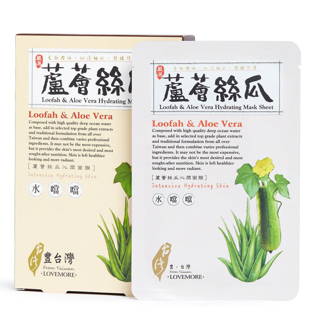 蘆薈絲瓜面膜 (5片)