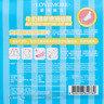 牛奶精華嫩滑腳膜 (1對) Expiry date: 9 June,2017