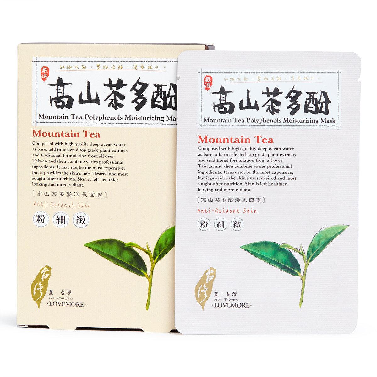 高山茶多酚面膜 (5片)