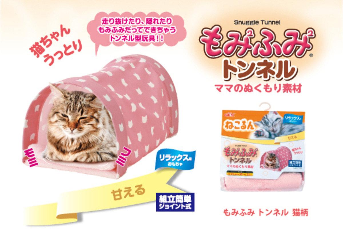 粉紅色貓圖案隧道