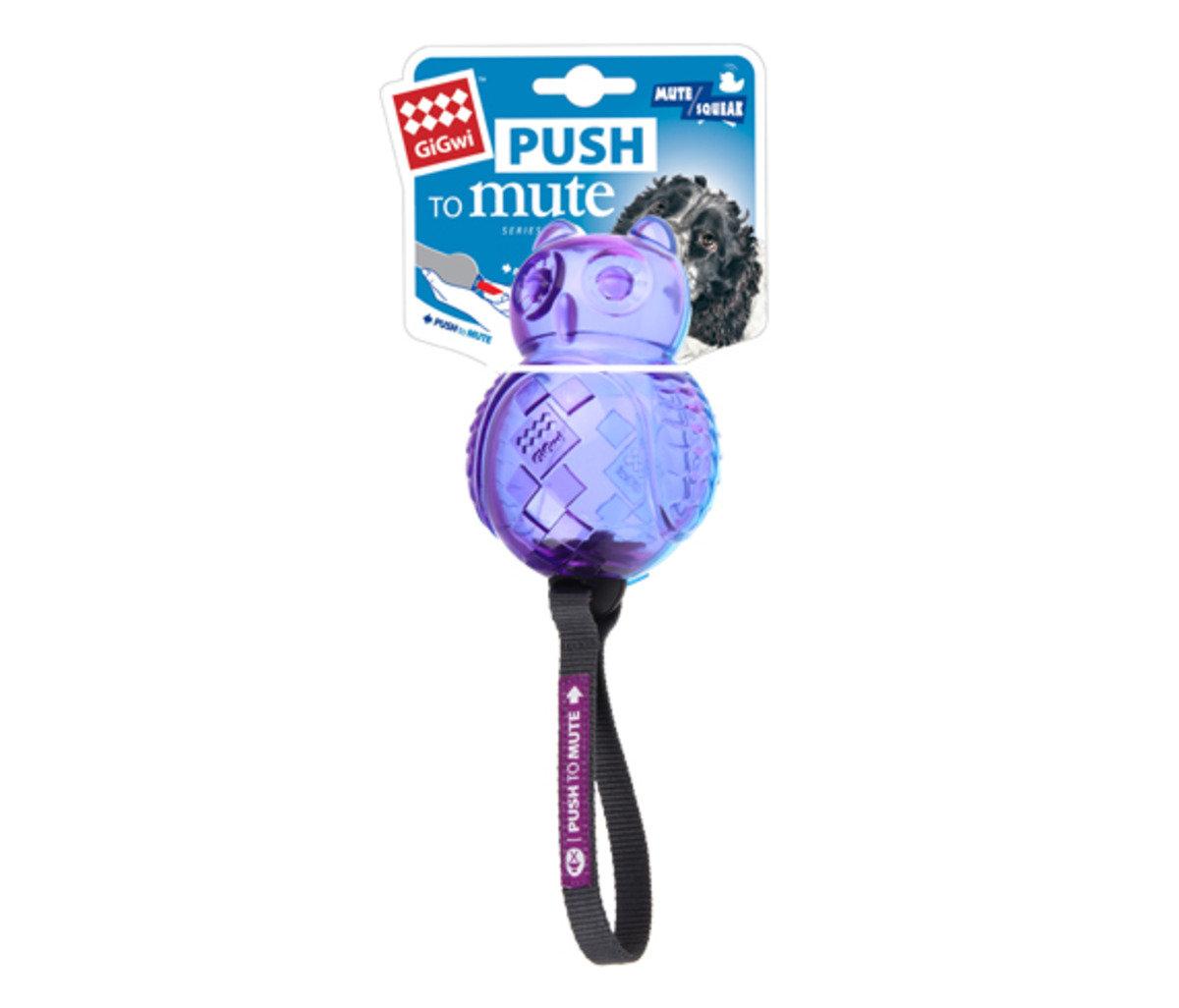 藍紫色貓頭鷹互動發聲狗玩具