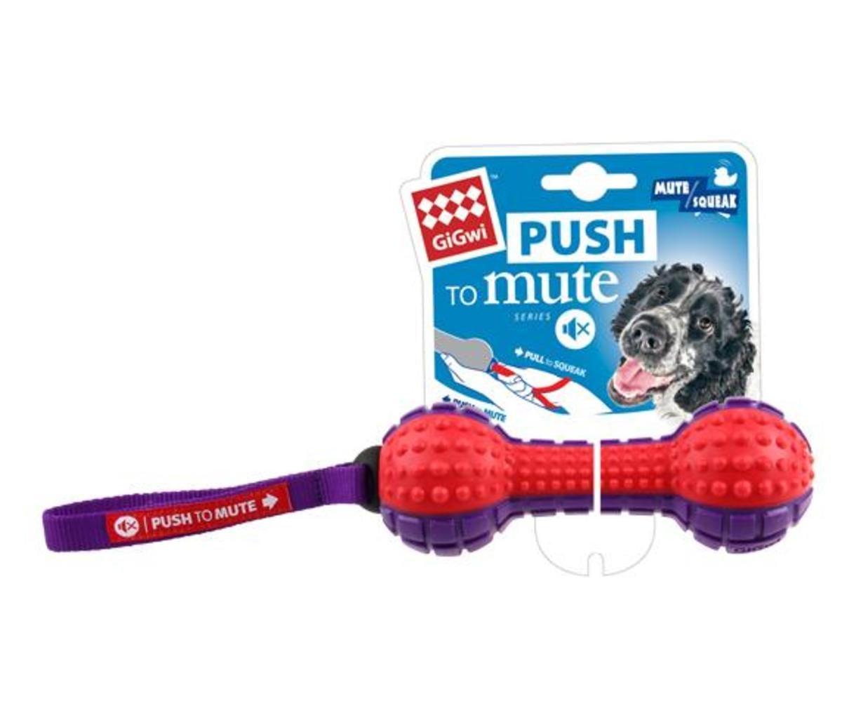 紫紅色啞鈴互動發聲狗玩具