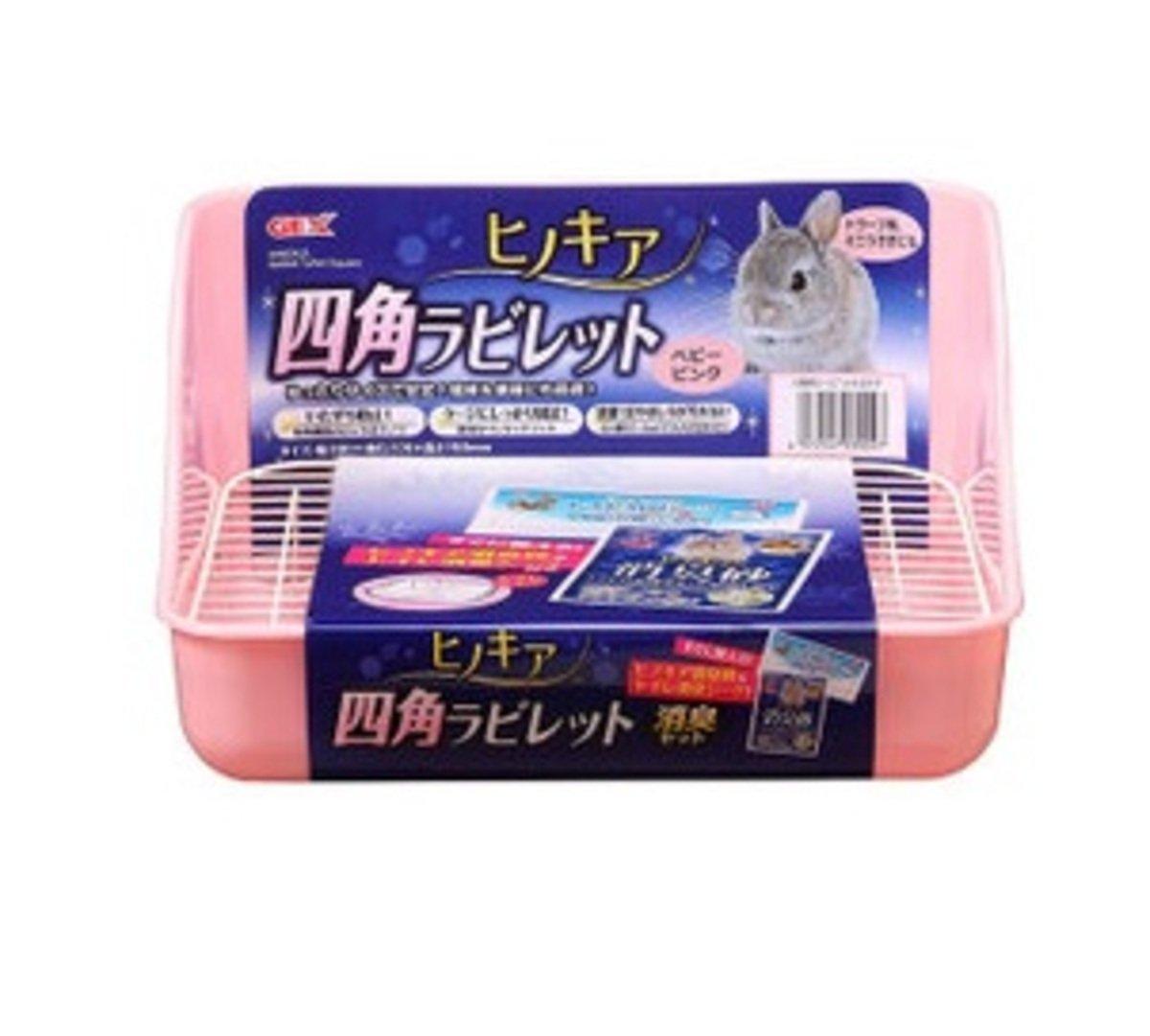 方型兔子廁所 - 粉紅色