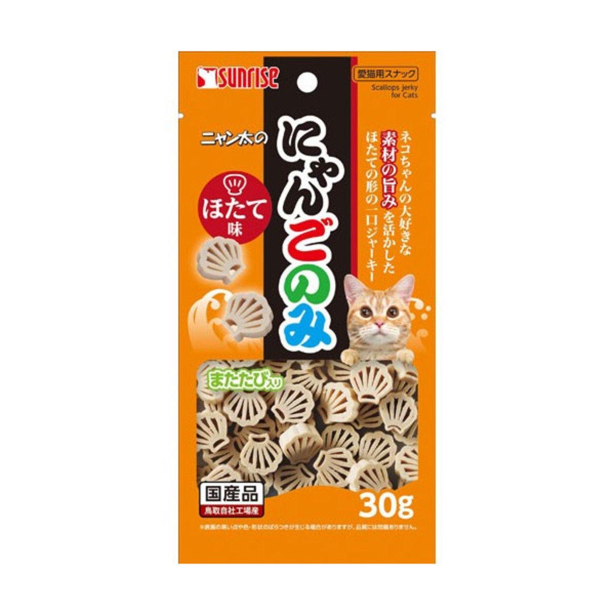 SNY-028貓用扇貝味咬咬粒