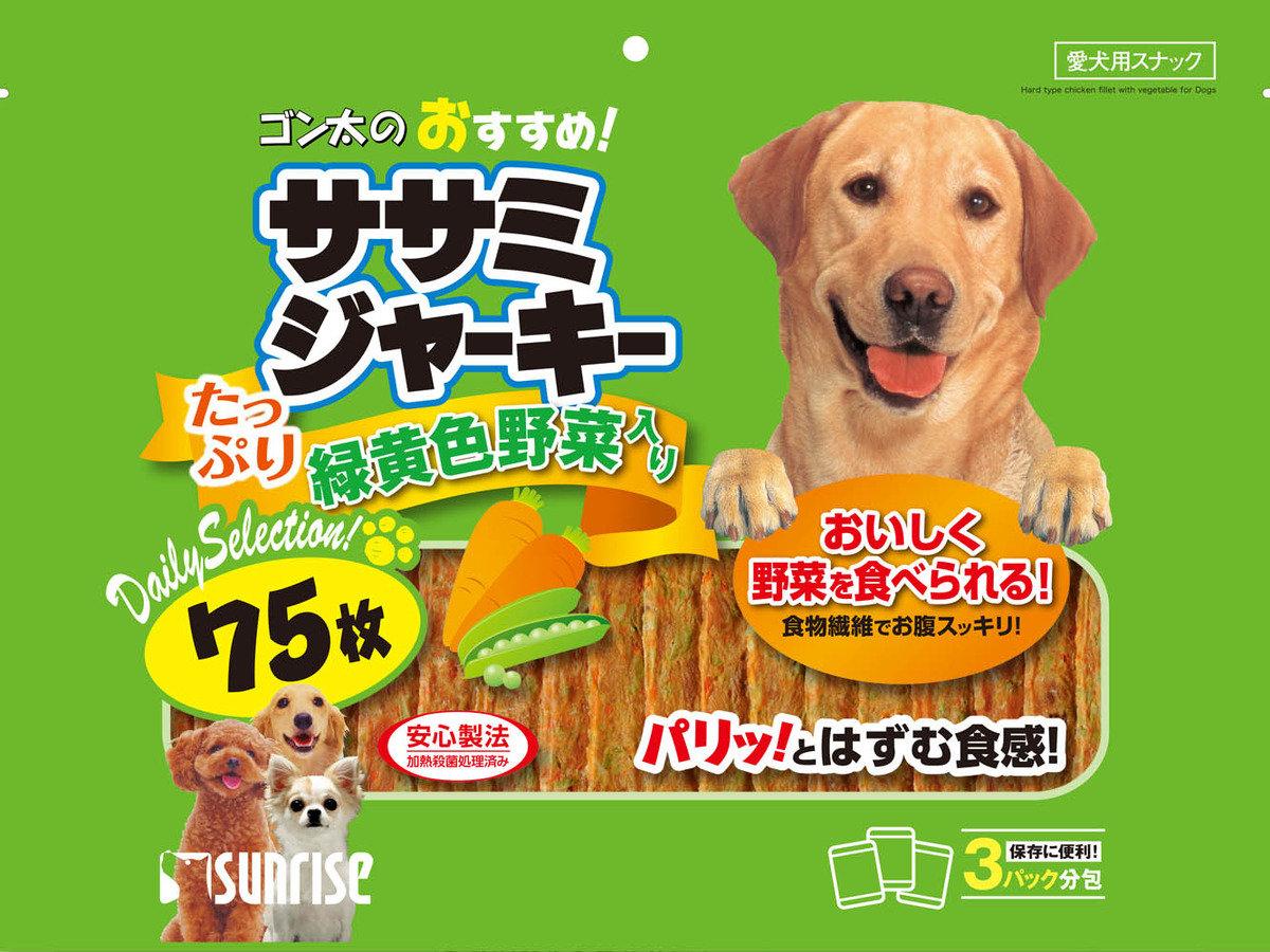 SSJ-010低脂野菜雞肉乾片75pcs