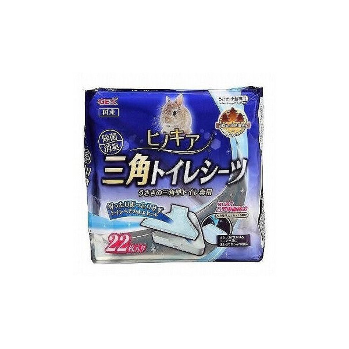 小動物三角廁所專用尿墊 22pcs