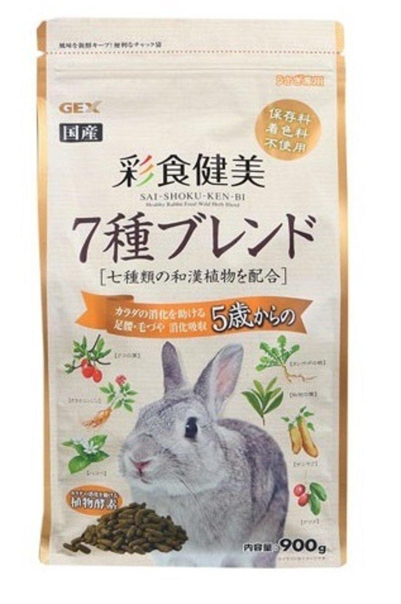 漢方植物酵素骨關節兔糧 900g