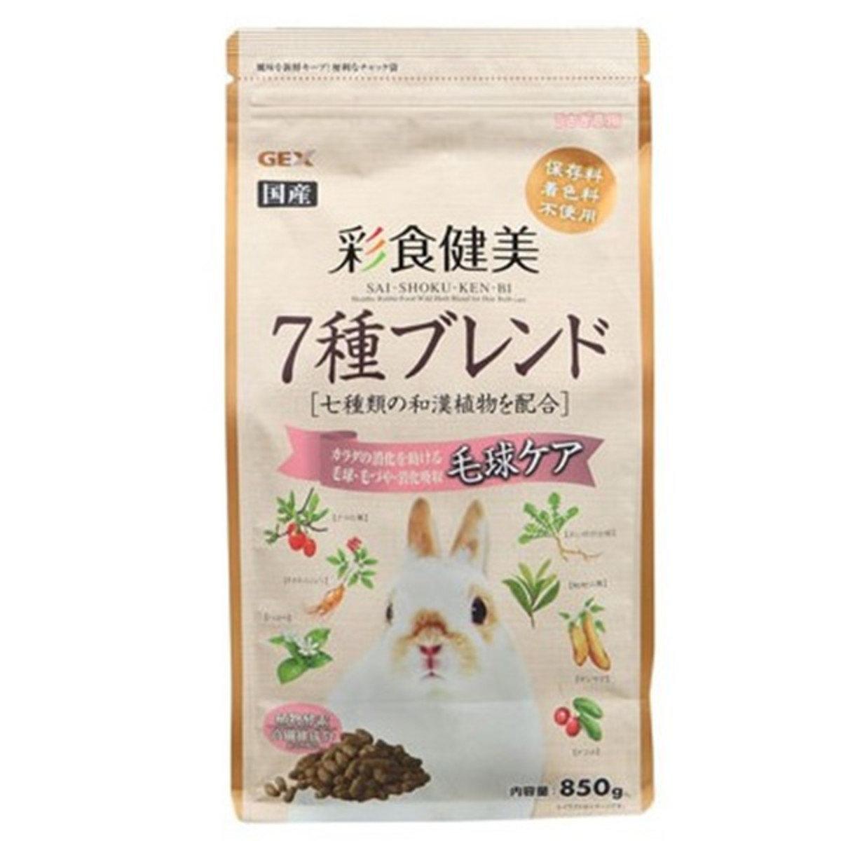 漢方植物高纖去毛球減肥兔糧 850g