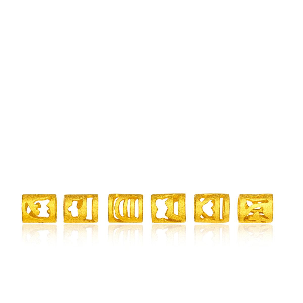 999.9黃金吊墜