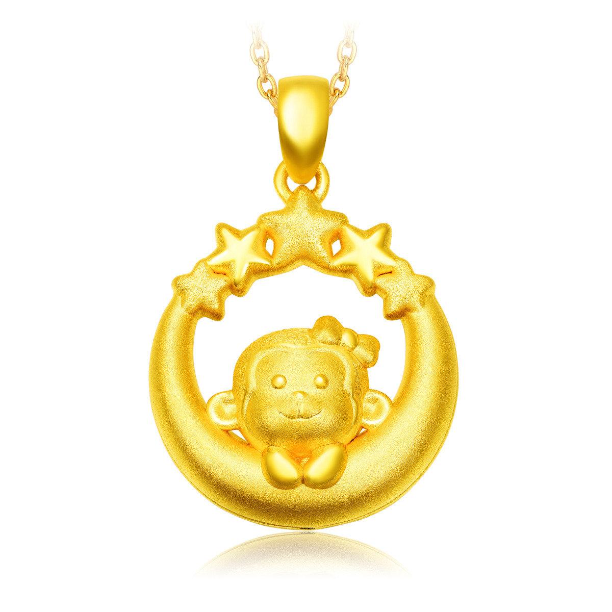 十二生肖:猴 999足金工藝精品吊墜