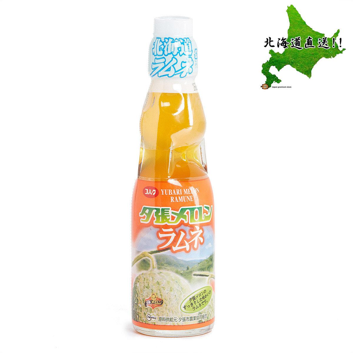 北海道 夕張蜜瓜波子汽水 (200毫升)