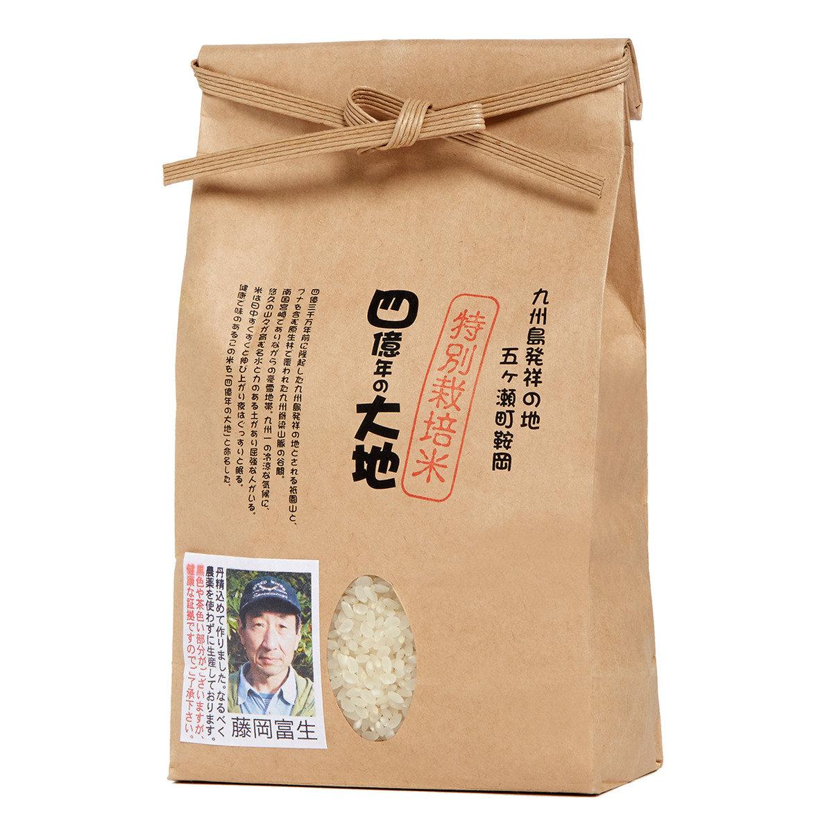 特別栽培米「四億年之大地」2公斤