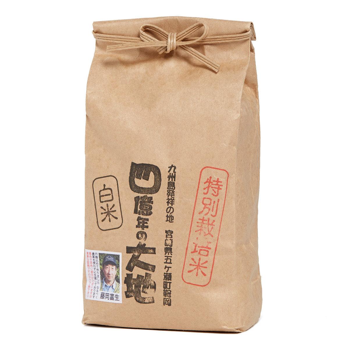 特別栽培米「四億年之大地」450克