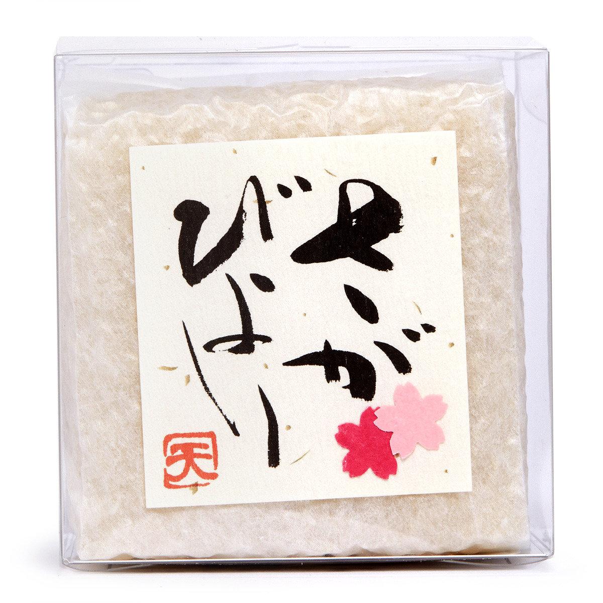 佐賀 佐賀日和米【立體真空包裝】300克