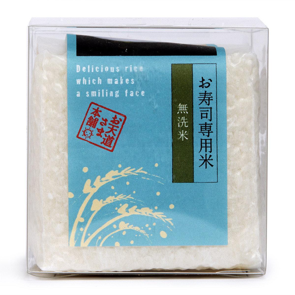 料理(壽司)專用米【立體真空包裝】300克