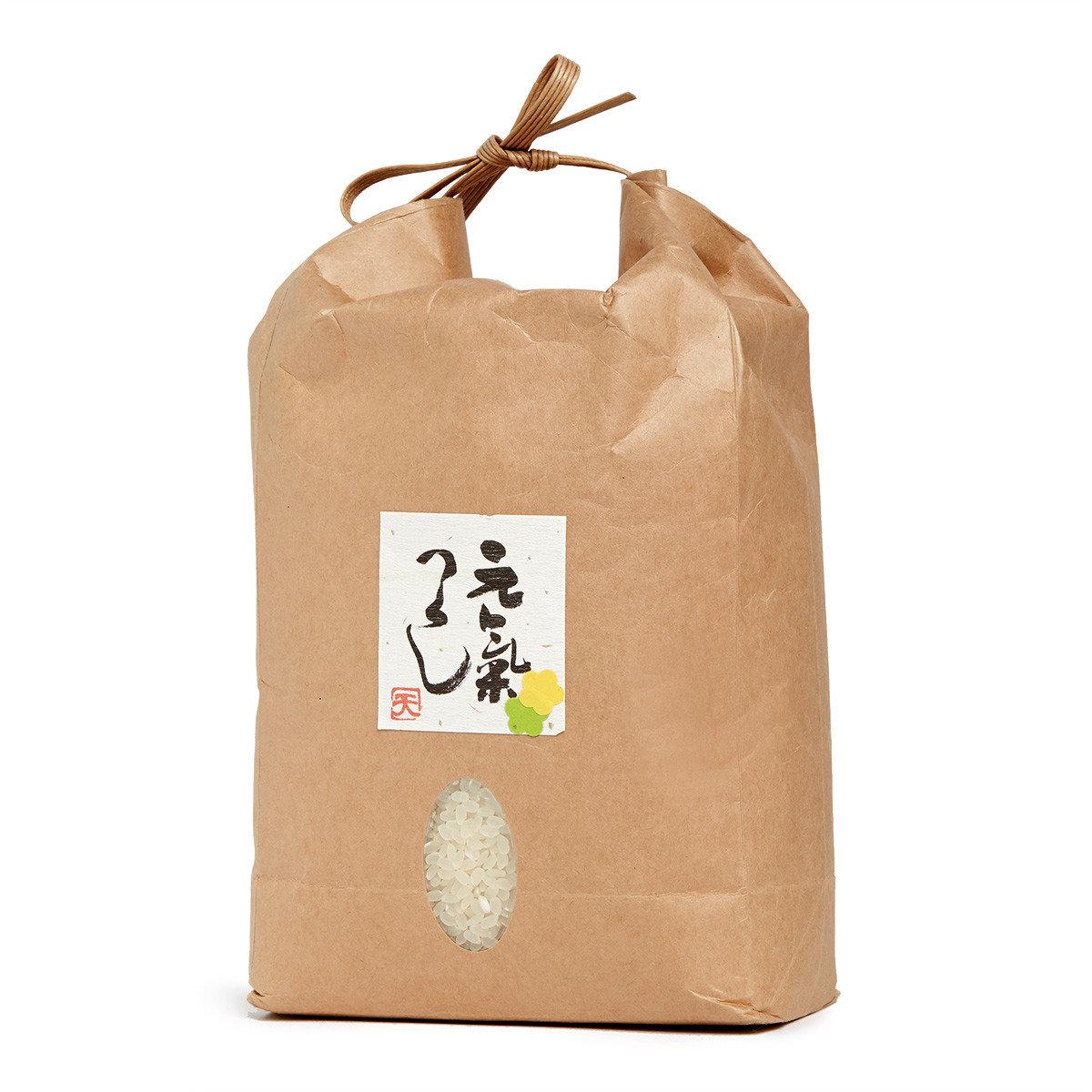 福岡 元氣米【普通精米包裝】2公斤