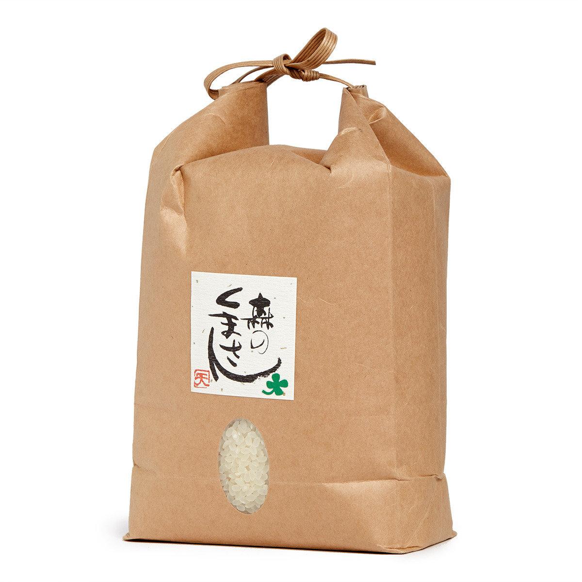 熊本 森林之熊米【普通精米包裝】2公斤
