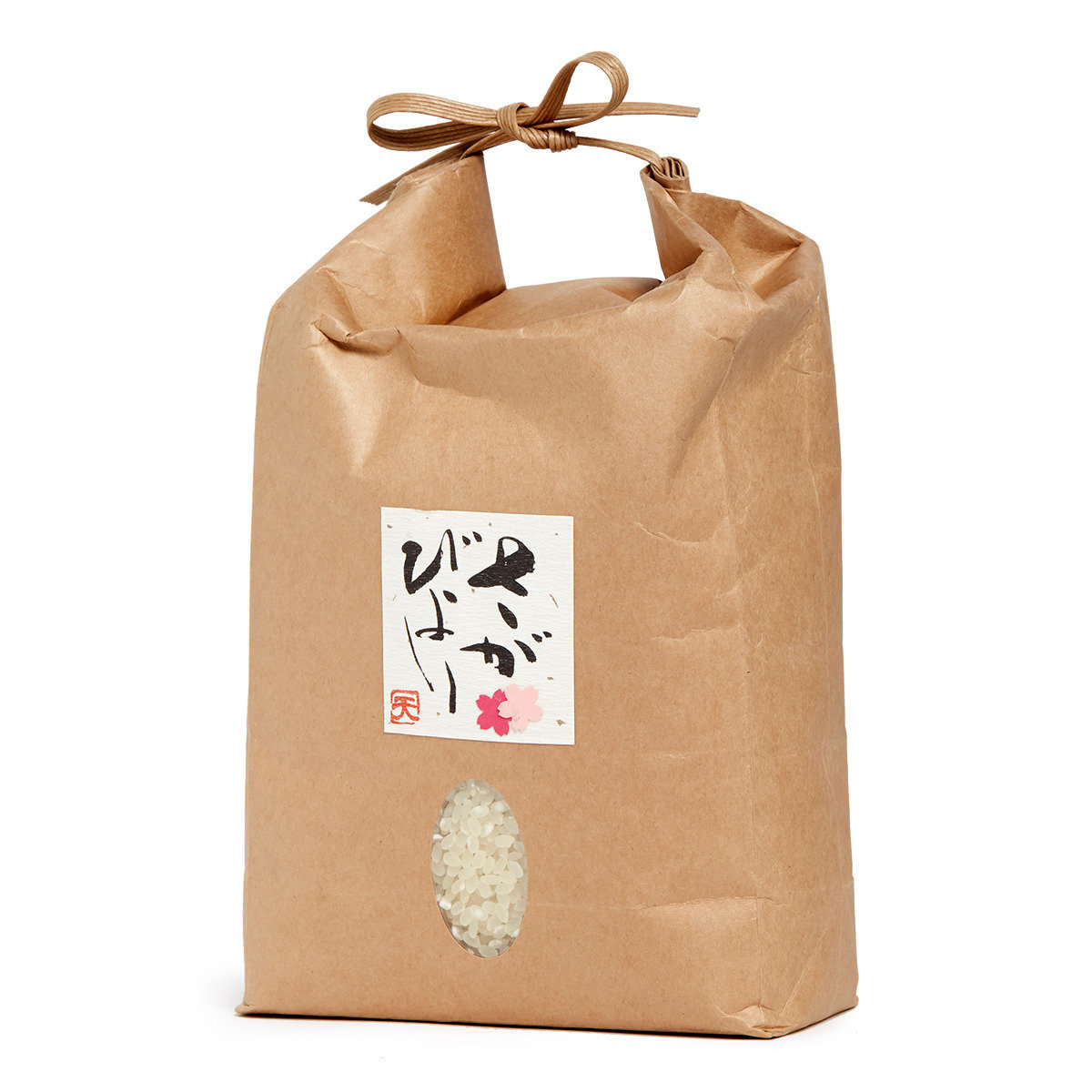 佐賀 佐賀日和米【普通精米包裝】2公斤