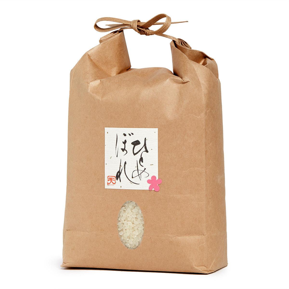 大分 玖珠日和米【普通精米包裝】2公斤