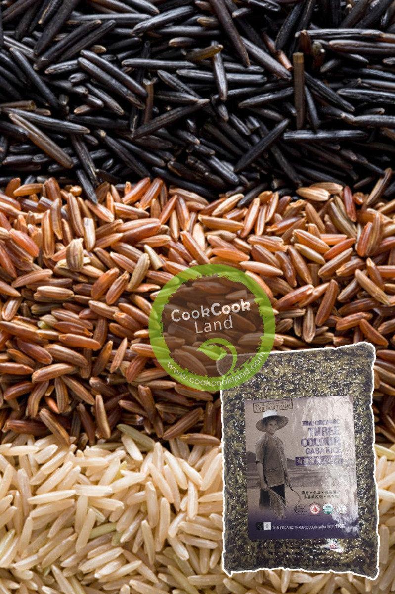 GABA有機發芽三色糙米