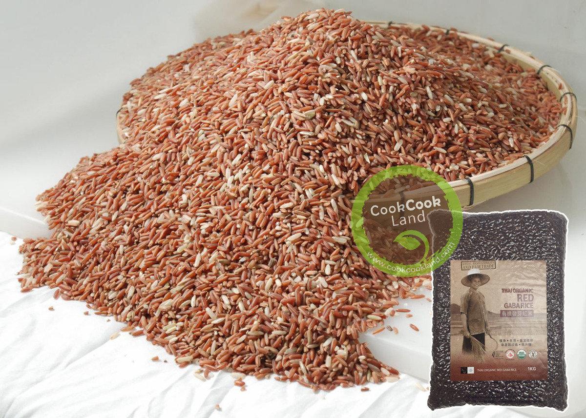 GABA有機發芽紅米
