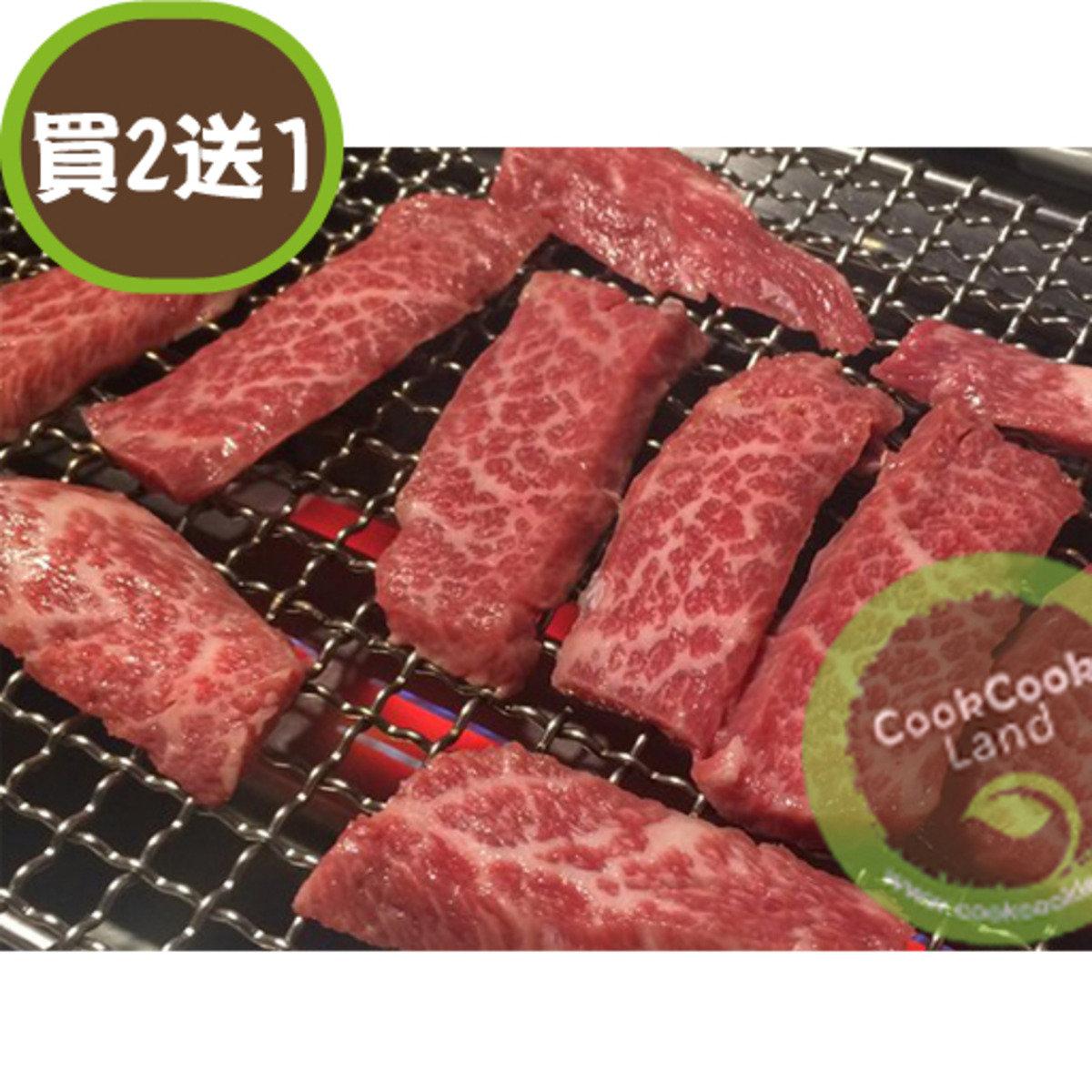 澳洲穀飼和牛M6/7韓式雪花條 買二送一