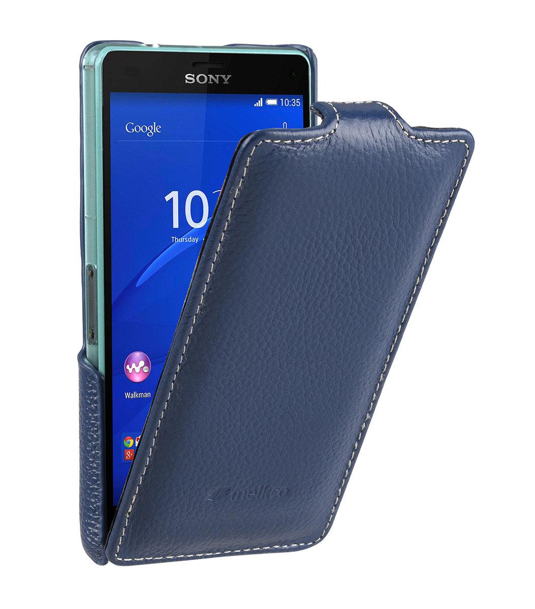 Sony Xperia Z3 Compact / Z3 Mini Jacka Type 高級真皮革手機套 (暗藍色荔枝條紋)