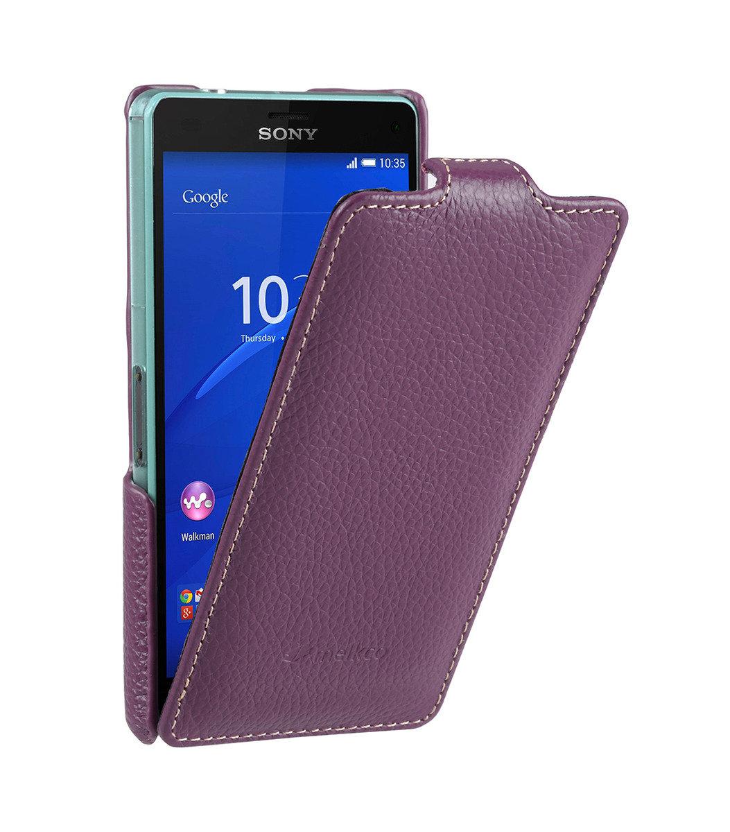 Sony Xperia Z3 Compact / Z3 Mini Jacka Type 高級真皮革手機套 (紫色荔枝條紋)